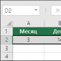 Форматирование чисел в виде значений даты и времени