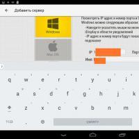 Изучаем приложение Redfly ScreenSlider