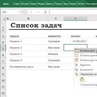 Выпадающий календарь в Excel без макросов